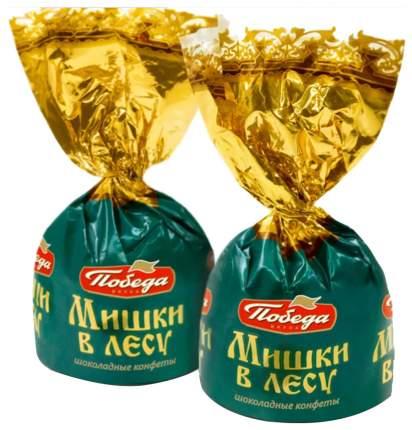 Конфеты шоколадные Победа вкуса мишки в лесу с шоколадно-вафельной начинкой 200 г