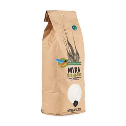 Мука пшеничная Черный хлеб особо тонкого помола био 1 кг