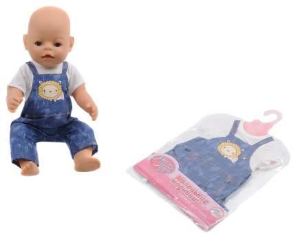 Одежда на вешалке для кукол и пупсов Муси-Пуси IT102602