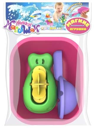 Набор игрушек для купания Биплант №2 16056(0)