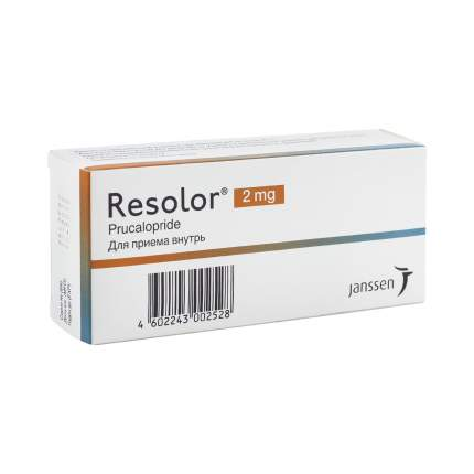 Резолор таблетки 2 мг 28 шт.