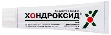 Хондроксид мазь мазь 5 % 30 г