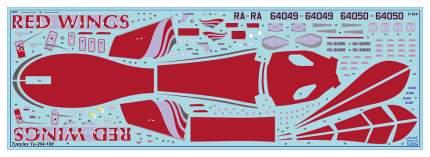 Модели для сборки Звезда Пассажирский авиалайнер Ту-204-100 7023з