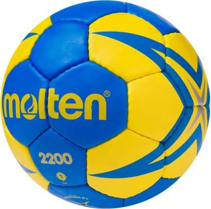 Мяч гандбольный Molten H1X2200-BY №1
