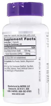 Гинкго билоба Natrol 120 мг 60 капсул