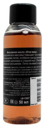Массажное масло Биоритм Eros Tasty с ароматом шоколада 50 мл