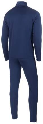 Детский спортивный костюм JOGEL JPS-4301-091 XS