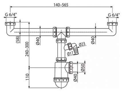 Сифон для кухонной мойки AlcaPlast A448PR,50/40