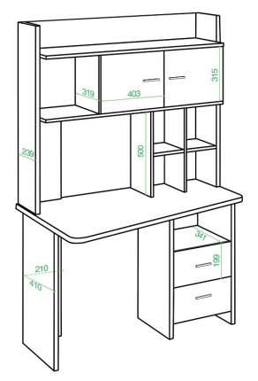 Компьютерный стол Мэрдэс белый/бежевый