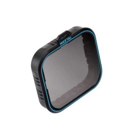 Набор фильтров Telesin GP-FLT-ND1 ND4/ND8/ND16 для GoPro Black