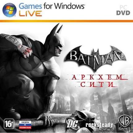 Игра Batman: Аркхем Сити для PC