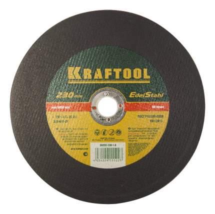 Отрезной диск по металлу и нержавеющей стали для угловых шлифмашин Kraftool 36252-230-1.6