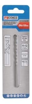 Сверло по бетону/камню для дрелей, шуруповертов Союз 1055-06-06x100