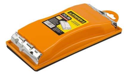 Колодка для ручного шлифования Stayer 3566-212