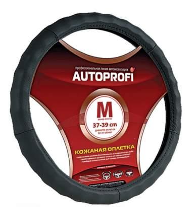 Оплетка на руль Autoprofi AP-265 BK (M)