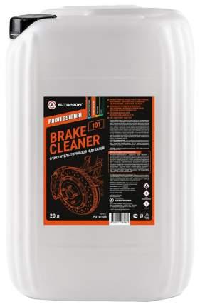 Очиститель тормозов и деталей универсальный обезжириватель Autoprofi PROFESSIONAL, 21,5 л