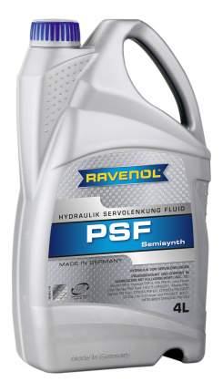 Гидравлическое масло RAVENOL PSF Fluid 4л 1181000-004
