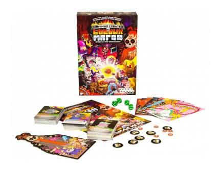 Семейная настольная игра Hobby World Эпичные схватки боевых магов