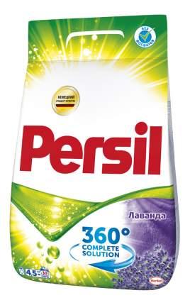 Порошок для стирки Vernel persil лаванда 4.5 кг