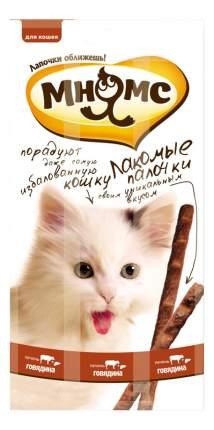 Лакомство для кошек МНЯМС Лакомые палочки с говядиной и печенью, 13,5 см, 15 г