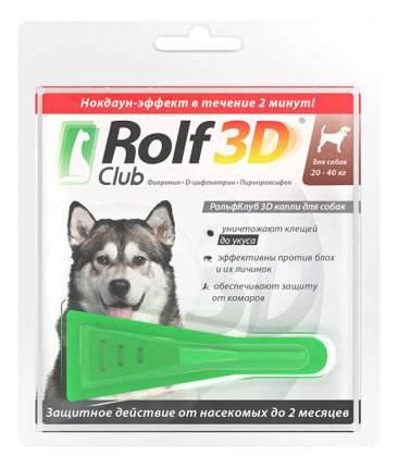 Капли Rolf Club 3D R405 от клещей, блох и комаров для собак 20-40кг