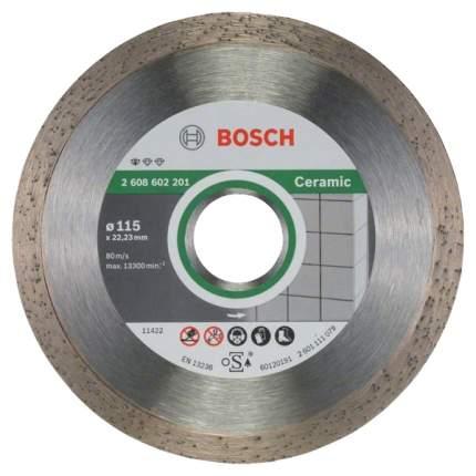 Диск отрезной алмазный Bosch Ceramic 115x22.23мм (2608602201)