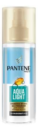 Спрей для волос Pantene Мгновенное питание Aqua Light 150 мл