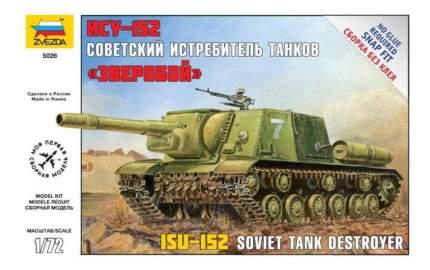 Модель для сборки Zvezda 1:72 Советская САУ ИСУ-152