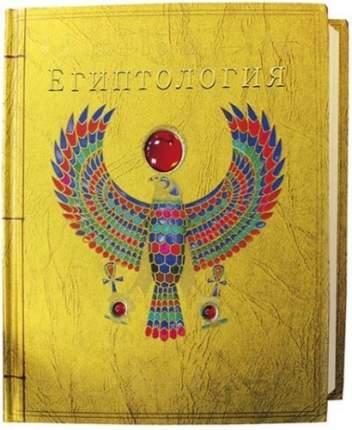 Книга МАХАОН Тайны и сокровища. Египтология