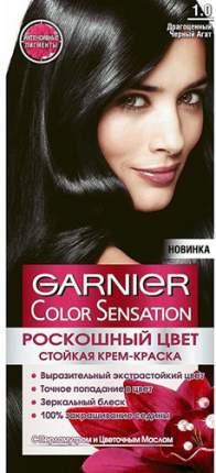 Краска для волос Garnier Color Sensation, оттенок 1.0 Драгоценный черный агат