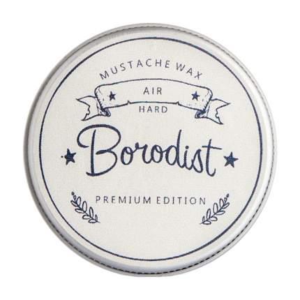 Воск для укладки усов Borodist Premium Air 13 г