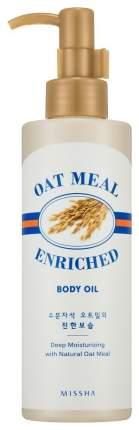 Масло для тела MISSHA Oat Meal Enriched Body Oil 200 мл