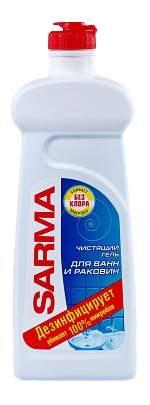 Чистящее средство Sarma дезинфекция для ванной 500 мл