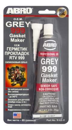 Силиконовый герметик ABRO 999, серый, 85 г