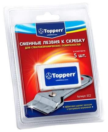 Лезвие Topperr SC2 Серебристый