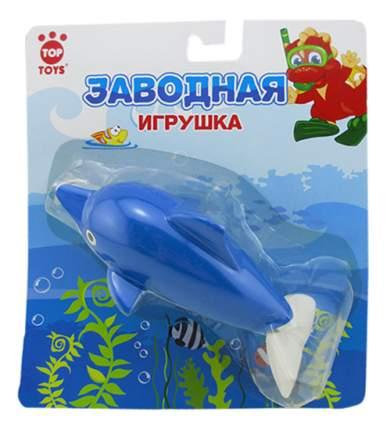 Заводная игрушка для купания Top Toys Дельфин