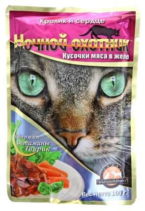 Влажный корм для кошек Ночной Охотник, кролик и сердце, 100г