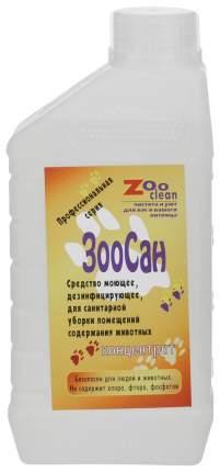 ZooClean ЗооСан 100% (концентрат), 1 л