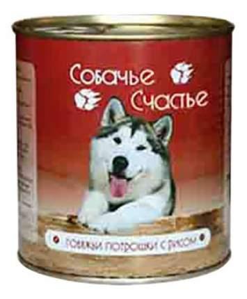 Консервы для собак Собачье Счастье, говяжьи потрошки с рисом, 750г