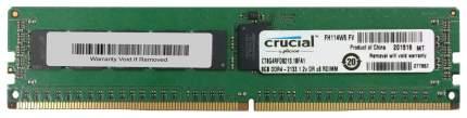 Оперативная память Crucial CT8G4RFD8213