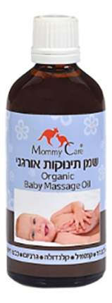 Масло для тела детское Mommy Care Органический 100 мл