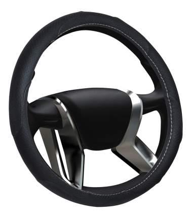 Оплетка на руль SENATOR Texas 37-39см OPLS0901