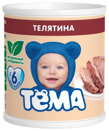 Пюре мясное Тёма Телятина с 6 мес 100 г