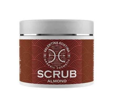 Миндальный скраб Valentina Kostina Organic Cosmetic Almond Scrub 500 мл