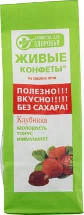 Мармелад желейный Лакомства для здоровья клубника 170 г