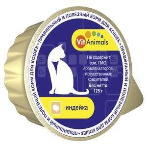 Консервы для кошек VitAnimals, индейка, 10шт по 125г