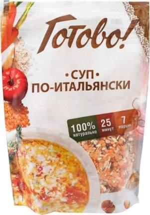 Суп по-итальянски Готово! 200 г