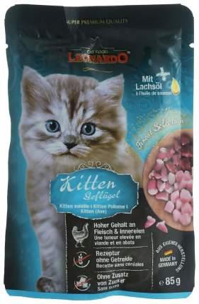 Влажный корм для котят Leonardo Finest Selection, домашняя птица, 8шт, 85г