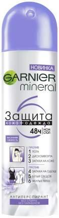 Дезодорант-антиперспирант Garnier Защита 6 Весенняя свежесть 150 мл