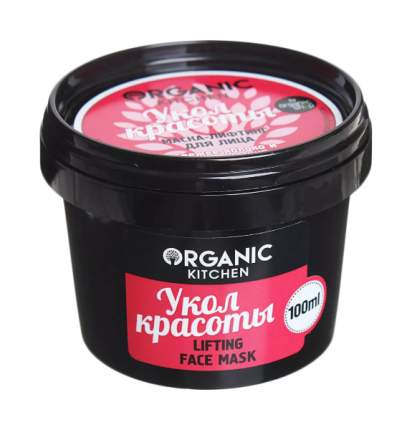 Маска для лица Organic Shop Укол красоты 100 мл